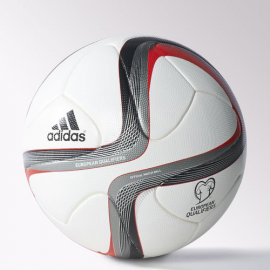 Футбольный мяч European Official Match