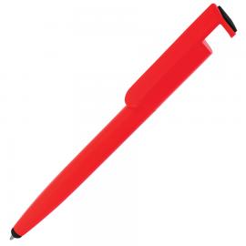Ручка HG2836 H-22802