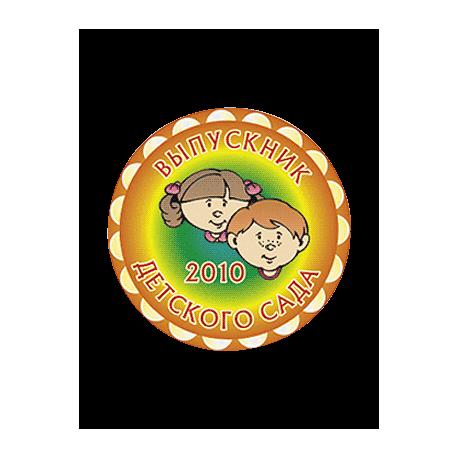 Эмблема EM6346 V11-234-Ш