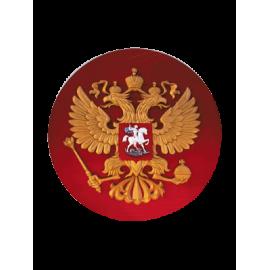 "Вкладыш заливной ""Герб РФ"""