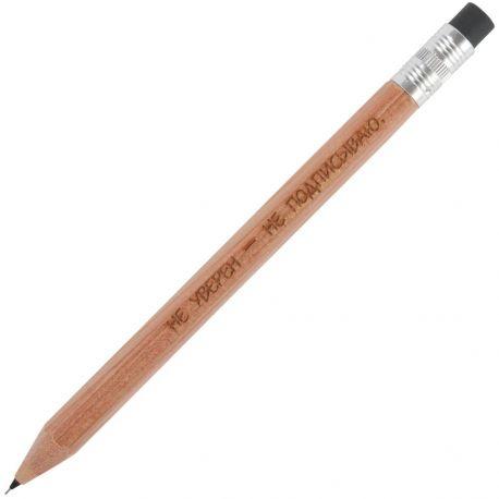 Набор: авторучка и механический карандаш