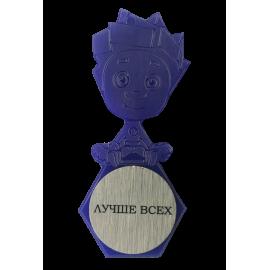 Медаль Фиксик