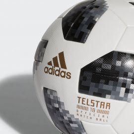 Официальный игровой мяч 2018 WORLD CUP RUSSIA