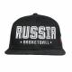 "Бейсболка ""Russia Basketball"""