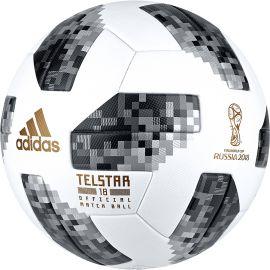 Официальный игровой мяч 2018 FIFA WORLD CUP RUSSIA