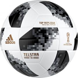 Футбольный мяч FIFA WORLD CUP RUSSIA 2018