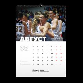 Календарь настенный перекидной 2018