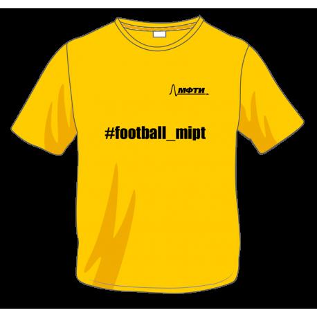 Футболка детская FC PHYSTECH