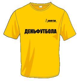 Футболка желтая FC PHYSTECH