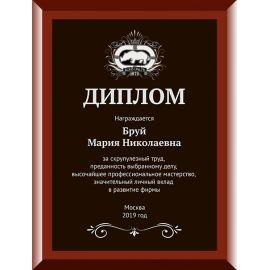 Плакетка гравированная металлическая (черный) A102R