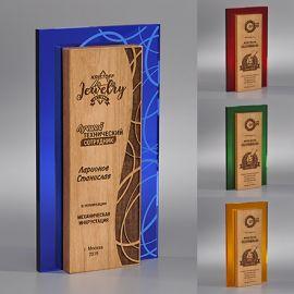 Награда из дерева WA026