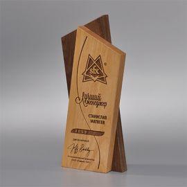 Награда из дерева WA020