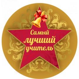 Эмблема EM6833