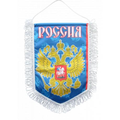 Вымпел Россия большой синий