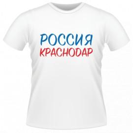 "Футболка ""Россия Краснодар"""