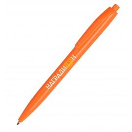 Ручка HG3128