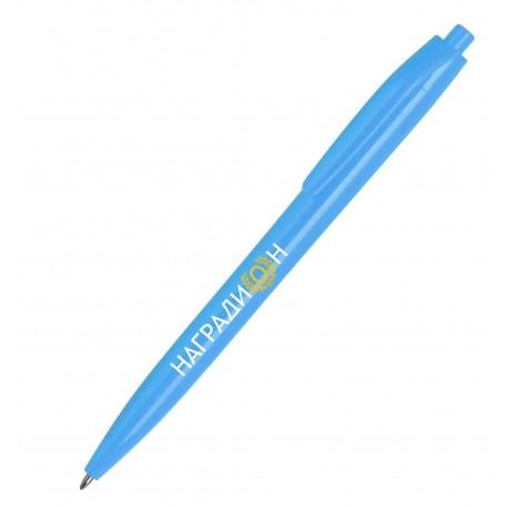 Ручка HG3128 H-22803