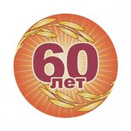 Эмблема EM6305