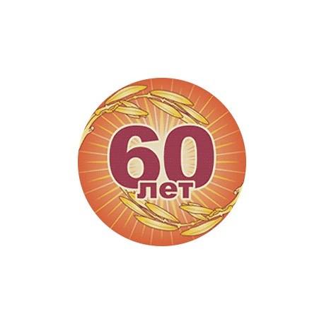 Эмблема EM6305 V11-177