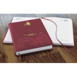 Ежедневники и блокноты с печатью