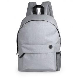 Рюкзак HG4205