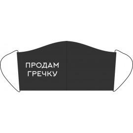 Маска защитная NN140 NN140