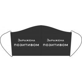 Маска защитная NN156 NN156