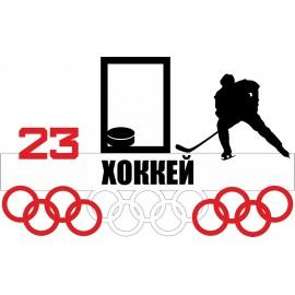 Медальница Хоккей с фотографиями