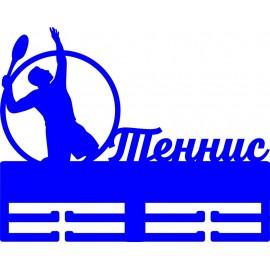 Медальница Теннис NN453