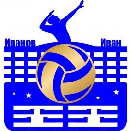 Медальница Волейбол NN311