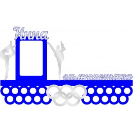Медальница Гимнастика NN314