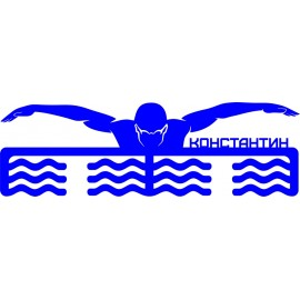 Медальница Плавание NN327