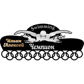Медальница Плавание NN329