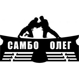 Медальница Самбо NN331