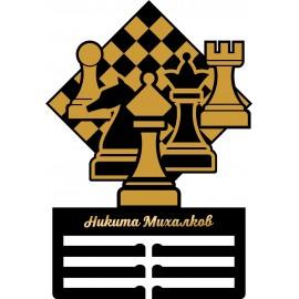 Медальница Шахматы NN560