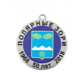 Медаль с печатью на заказ MZ3-10 MZ3-10