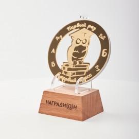 Медаль MN108