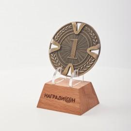 Медаль MN111 MN111