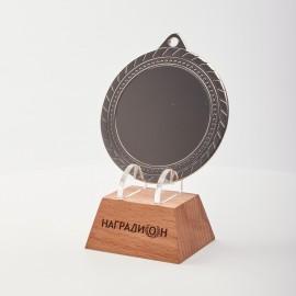 Медаль M314 M314