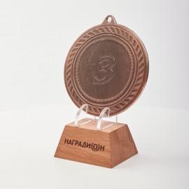 Медаль MN104 MN104