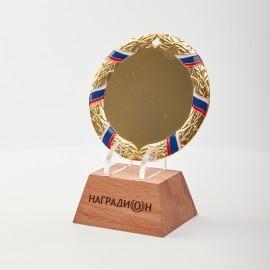 Медаль MN63 MN63