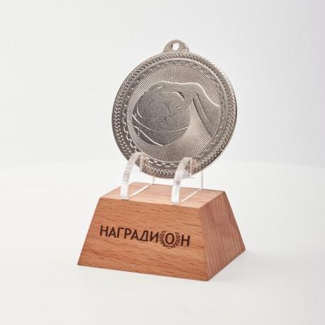 Медаль баскетбол M154 M154