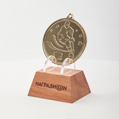 Медаль Хоккей MN66 MN66
