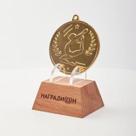 Медаль MN68 MN68