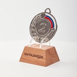 Медаль MN69