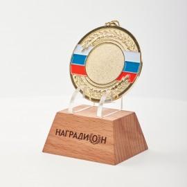 Медаль M97