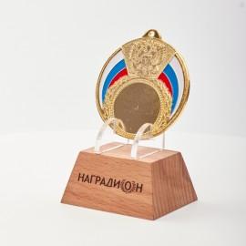 Медаль M297