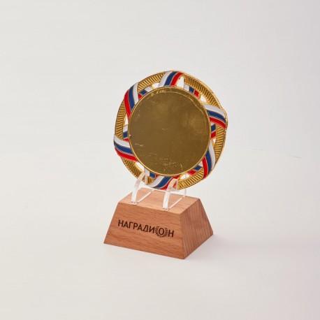 Медаль M196