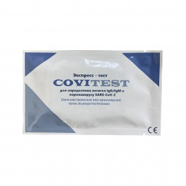 Экспресс-тест COVITEST на антитела IgG/IgM (25 шт.)