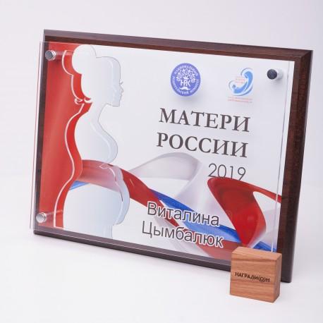 Плакетка PLN1